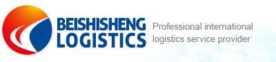beishisheng logistics logo gearbest