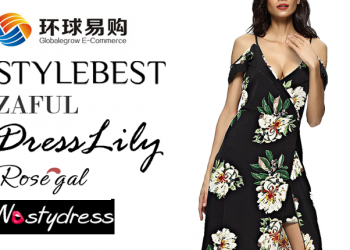 mode aus china von globalegrow