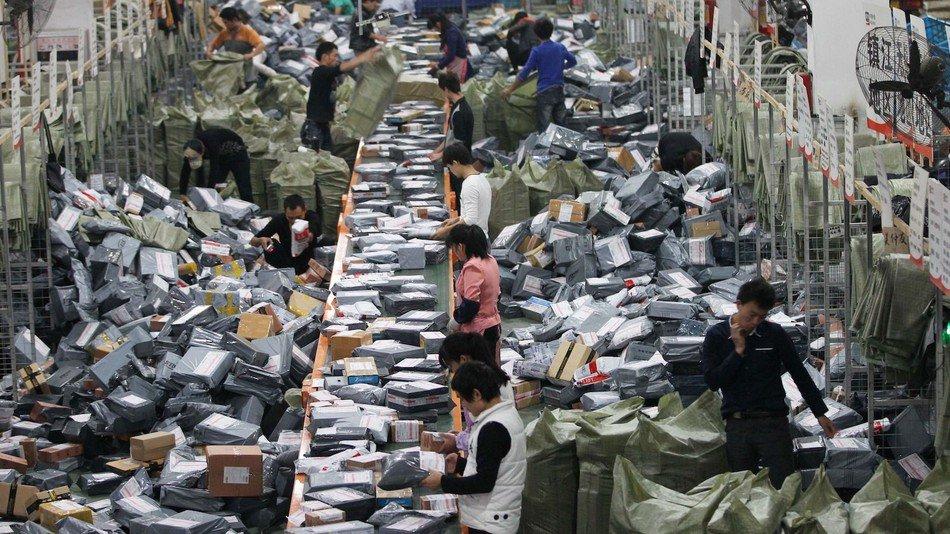 11.11 sales pakete express lieferdienst