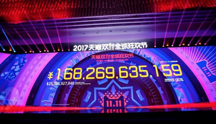 alibaba 11.11 singles day 2017 sales