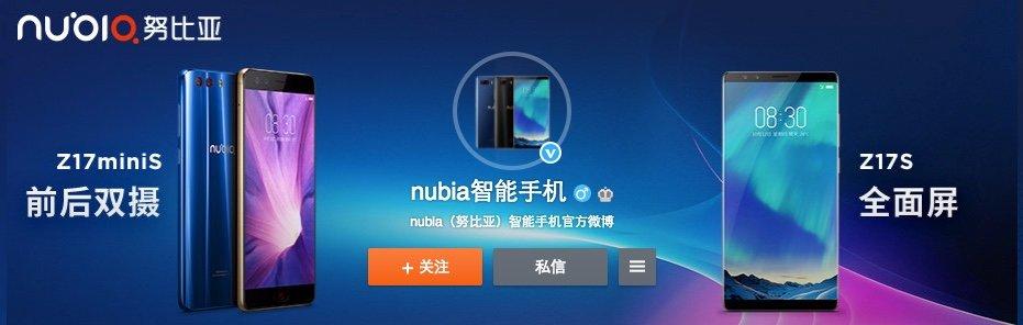 ZTE Nubia auf Weibo