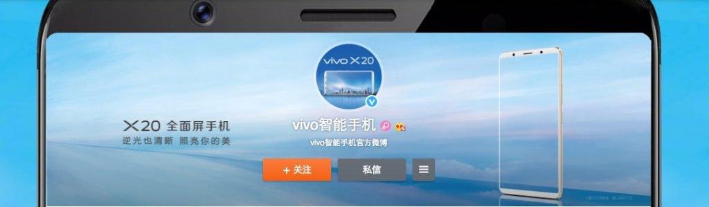 vivo weibo account