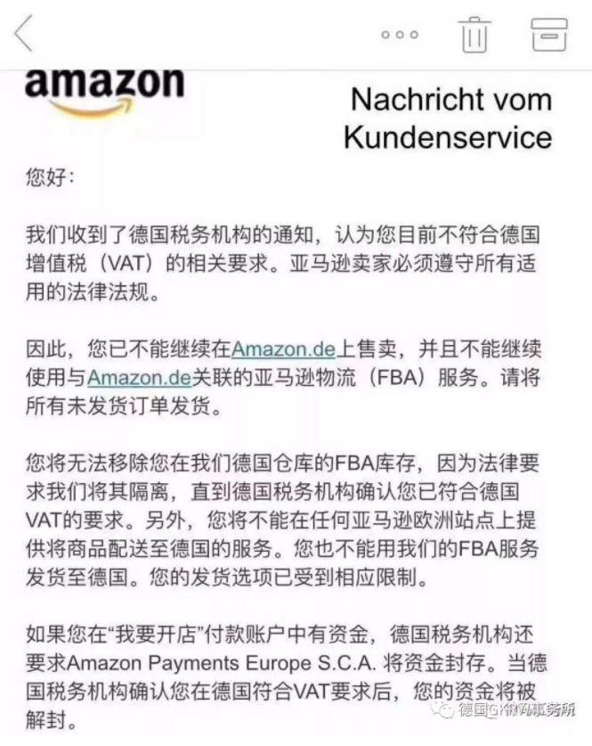 gesperrte händler china amazon nachricht