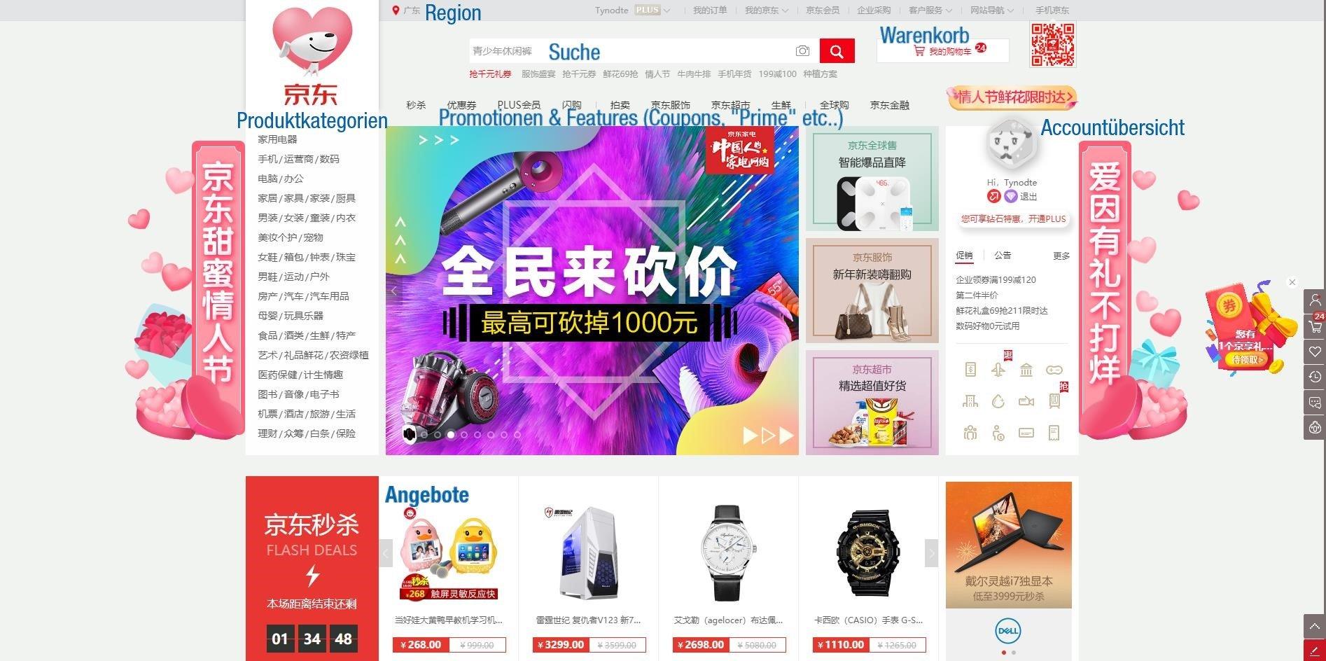 jd.com shop startseite