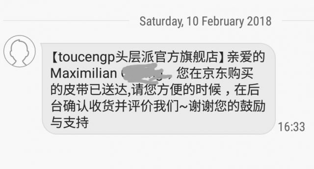 sms spam china review