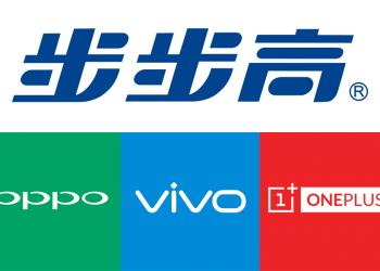 bbk electronics oppo, vivo und onesplus logo