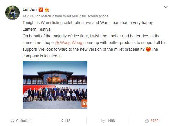 Xiaomi mi band 3 weibo post von lei jun