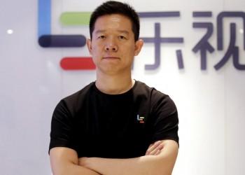 leeco und faraday futures ceo jia yueting