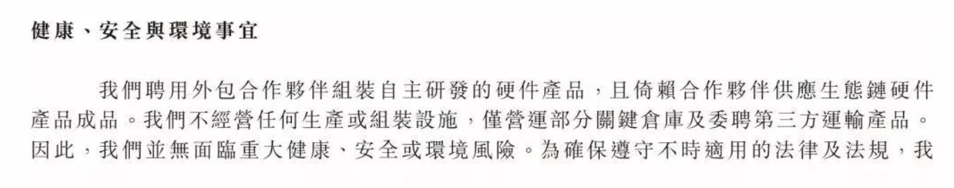 xiaomi zum thema umweltschutz