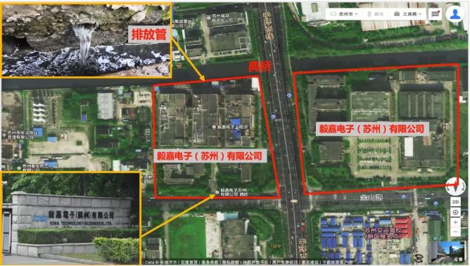 fabrikgelände und abfluss yijia technology