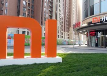 xiaomi haupotquartier zentrale in beijing