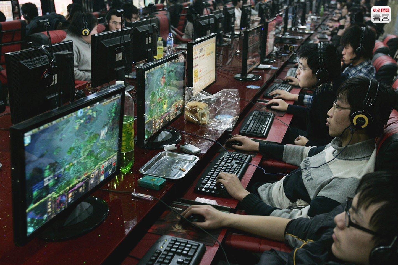 Gaming China Café Pc