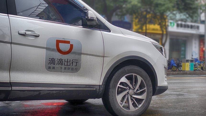 Mord Uber Didi Chuxing