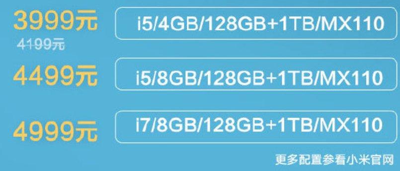 alle varianten xiaomi multimedia notebook mit i5 und i7