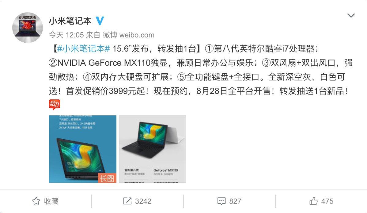 xiaomi notebooks auf weibo bestätigt