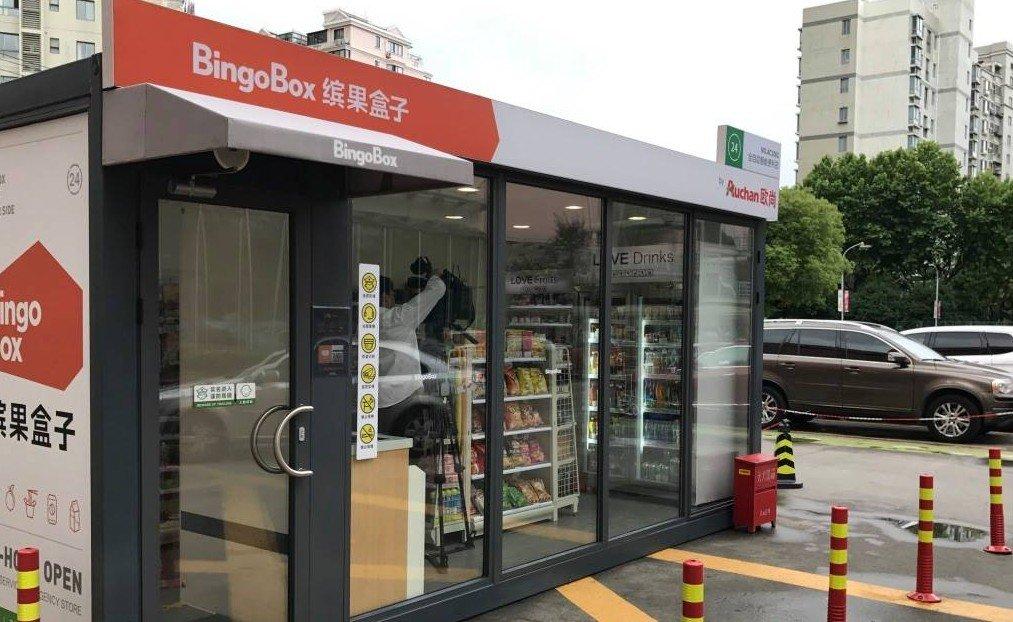 China Amazon Go