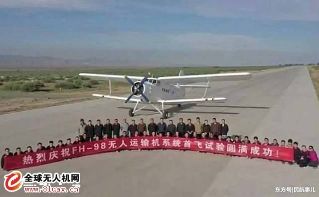 China SF Express