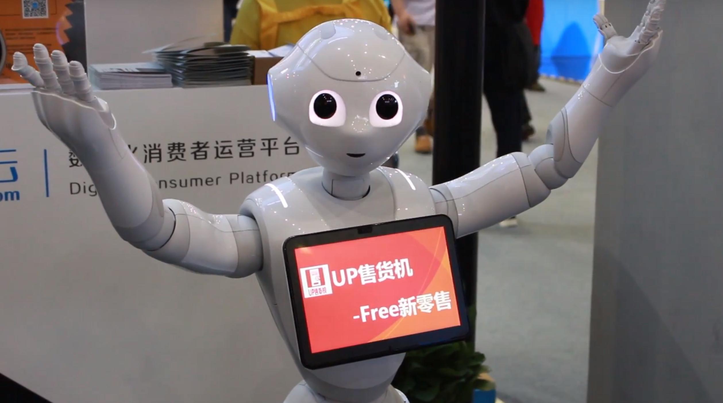 Alibaba Roboter