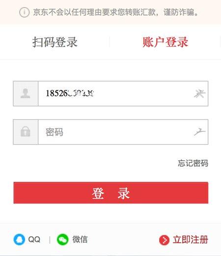 Chinesische Dating-Betrügereien Internet Dating Ihr Cousin meme