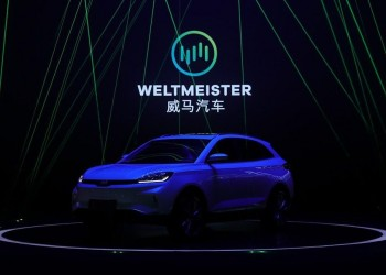 weltmeister autoshow china
