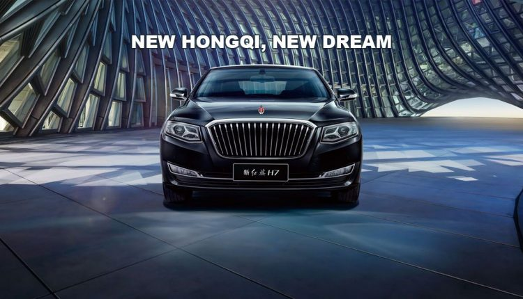 H7 Hongqi Limousine Xiaomi China Technik