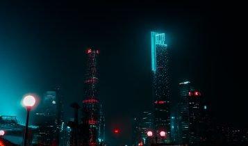 Futuristisch Modern China stadt