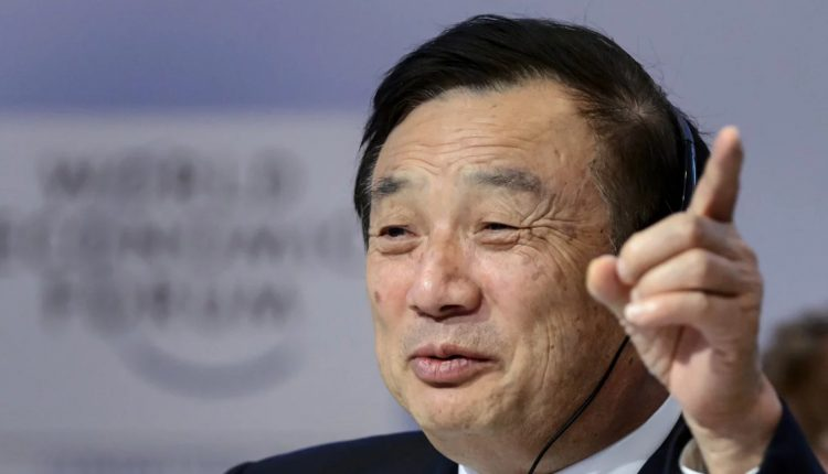 China CEO huawei