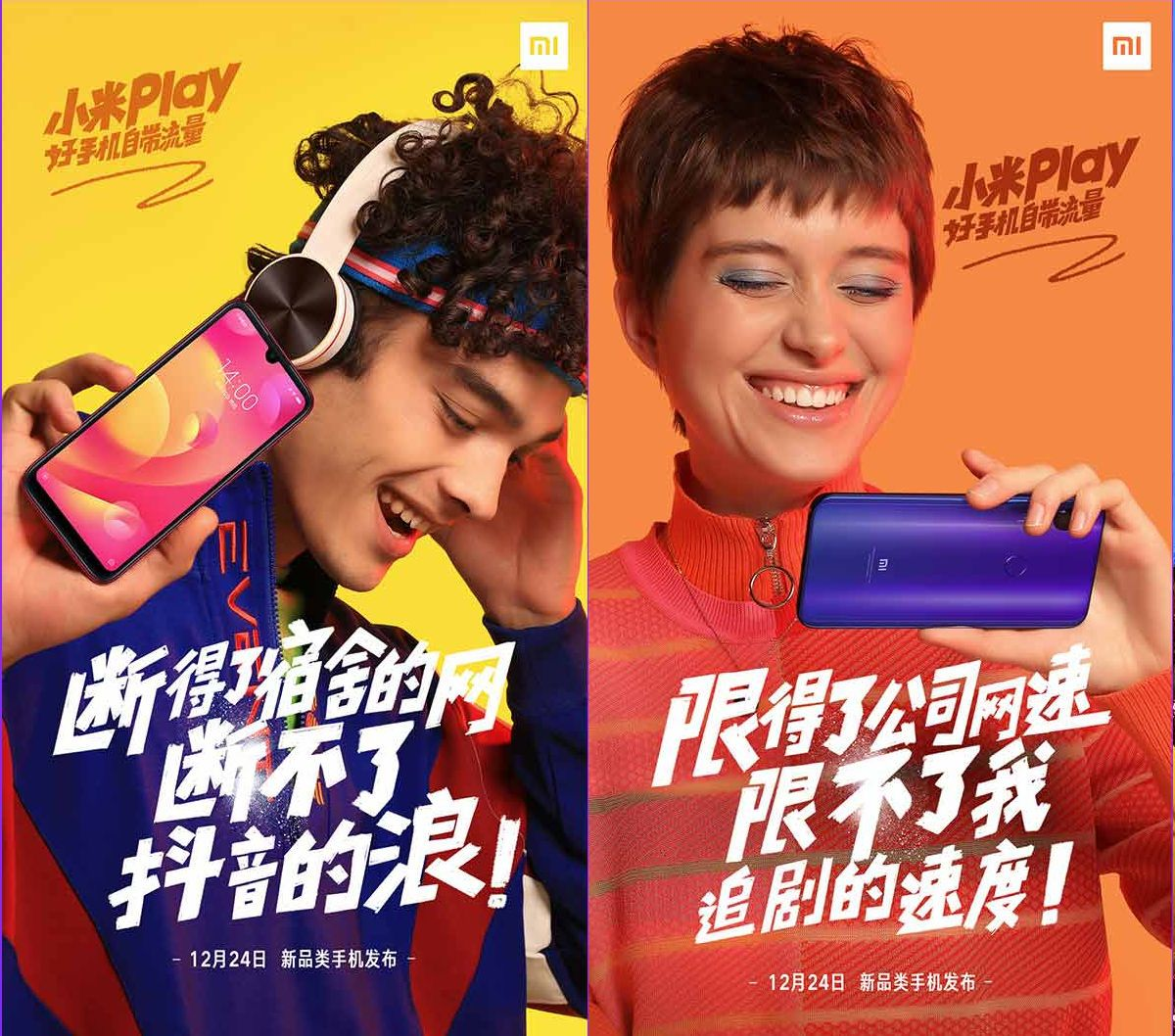 Werbung Smartphone Handy China