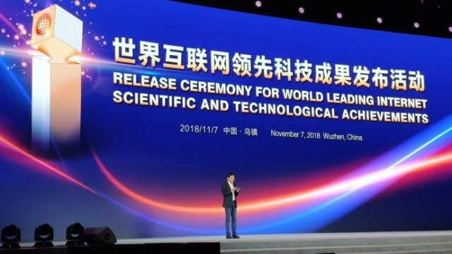 China Smart Home IoT AI