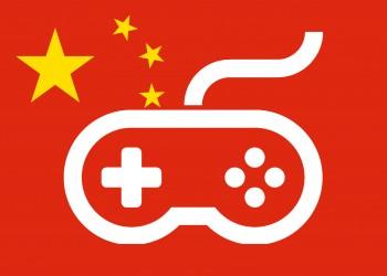 China Gaming Zocken Geld Tencent