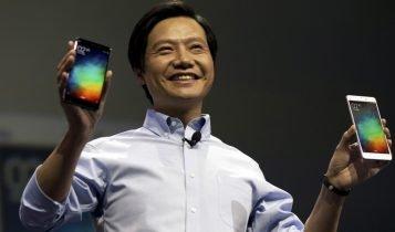 China Xiaomi Technik