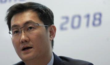 China Tencent Maerkc Zusammenarbeit