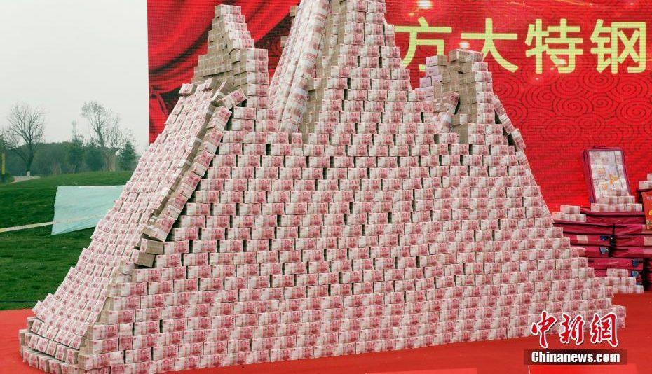 fangda group china neujahr bonus