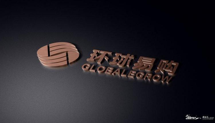 globalegrow logo 3d art