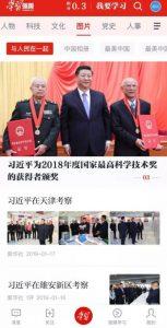 China Propaganda App Staat Zensur