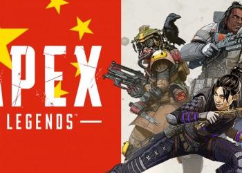 Gaming China spiele Battle Royale EA