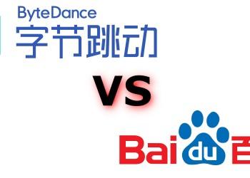 China BAT Unternehmen Verklagt