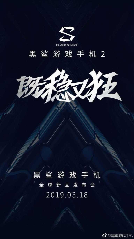 china Smartphone gaming xiaomi