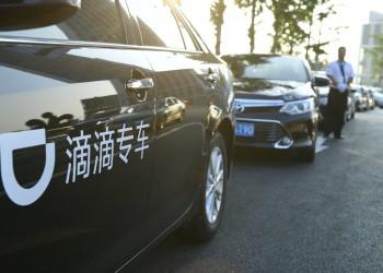 Ride Sharing China
