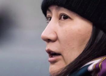 China Kanada USA Handelskrieg Huawei CFO