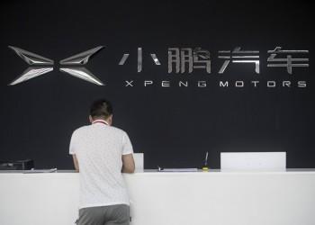 China Diebstahl Technologie