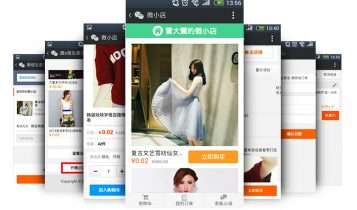 China Shopping Plattform Chat Mini Prgrams