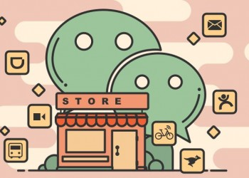 China Shopping Plattform Chat