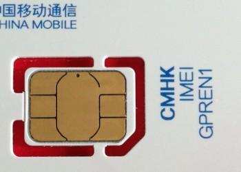 china mobile sim karte zoom