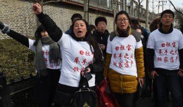 China Proteste Fraud Scam Ponzi