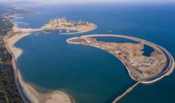 China Zhonghong SeaWorld Invest