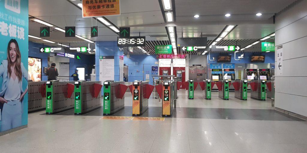 eingang metro shenzhen mit scannern