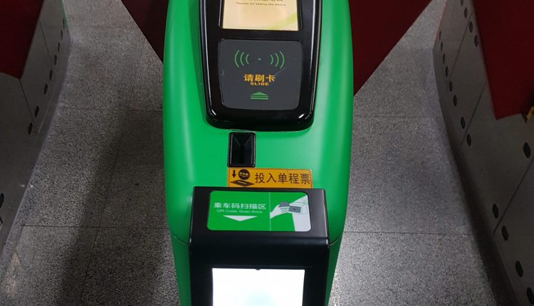 shenzhen metro scanner am eingang