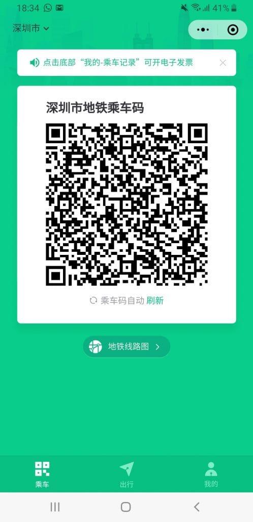 shenzhen metro mini app qr code aus der app