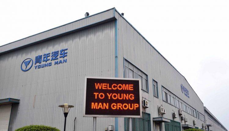 fabrik der youngman gruppe mit willkommensschild